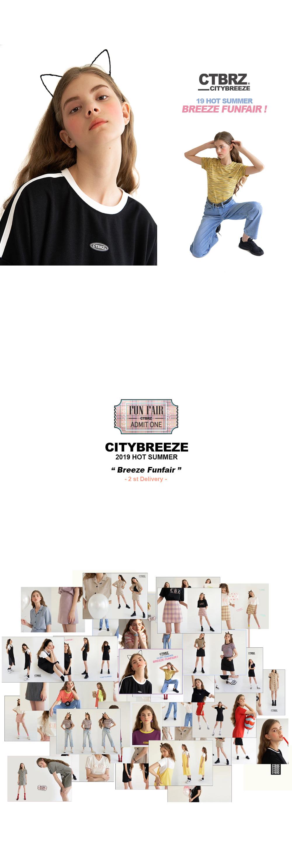 시티브리즈(CITY BREEZE) (CTB2) 슬리브 포인트 슬림 원피스 블랙